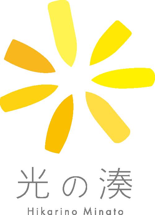 酒田駅前再開発事業 光の湊ガイドページ